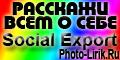 Social_Export